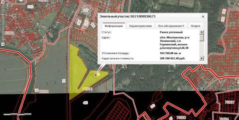 Участок 10,48 Га для жил. строительства в 14 км по Каширскому шоссе - Фото 2