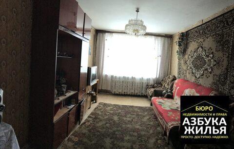 2-к квартира на Добровольского 23 за 1.25 млн руб - Фото 4