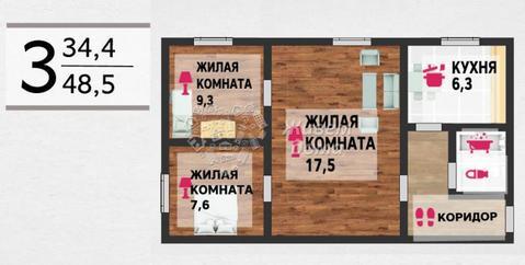 Продажа квартиры, Волгоград, Ул. Кутузовская, Купить квартиру в Волгограде по недорогой цене, ID объекта - 319366903 - Фото 1
