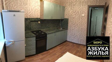 3-к квартира на Веденеева 14 за 1.9 млн руб - Фото 4