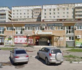 Аренда торгового помещения, Йошкар-Ола, Улица Йывана Кырли