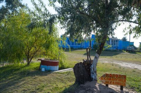 Продается автокемпинг на берегу Азовского моря! - Фото 3