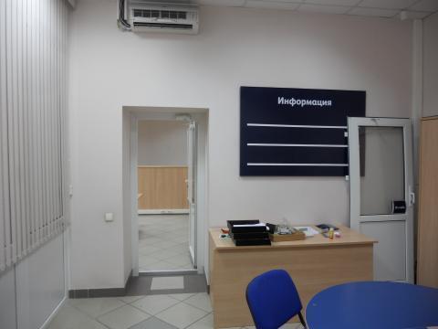 Банковское помещение - Фото 1