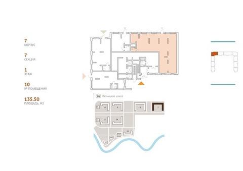 Продам коммерческое помещение 135.5 м2, Муравская 2-я ул, 7, Москва г - Фото 1