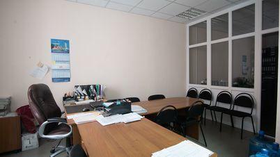 Продажа офиса, Архангельск, Ул. Поморская - Фото 1