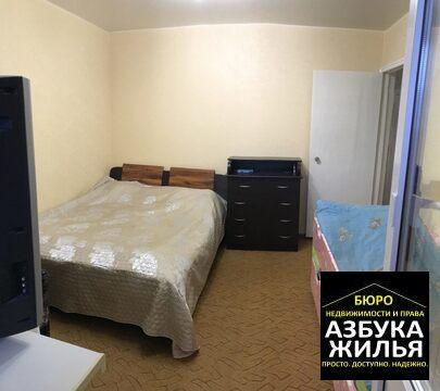 2-к квартира на Шмелева 10 за 1.3 млн руб - Фото 3