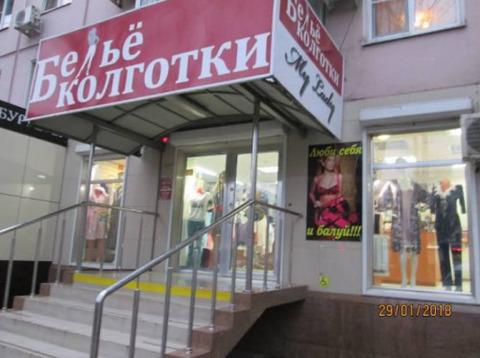 Продажа торгового помещения, Краснодар, Ул. Ставропольская - Фото 1