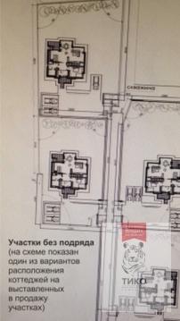 Продам земельный участок Одинцовский р-н д.Дарьино