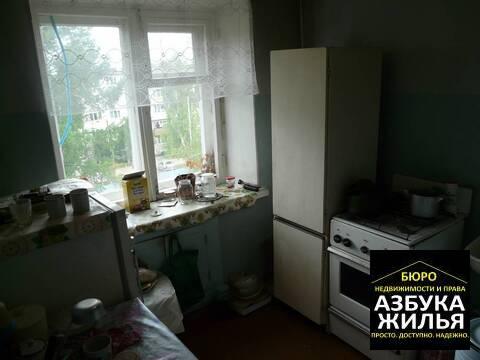 1-к квартира на 50 лет Октября 28 за 800 т.р #2313 - Фото 5