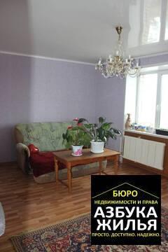 3-к квартира на Веденеева 14 за 1.85 млн руб - Фото 2