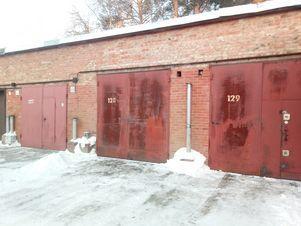 Продажа гаража, Новосибирск, Ул. Терешковой - Фото 1
