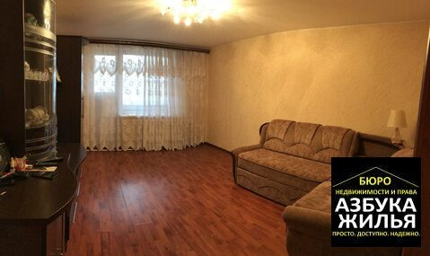 2-к квартира на Инициативной 19 за 1.6 млн руб - Фото 5