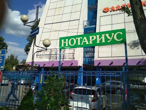 Псн, Пушкино, ул Грибоедова, 7 - Фото 1