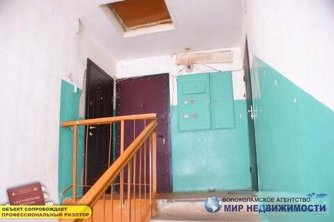 Двухкомнтаная квартира в селе Теряево Волоколамского района - Фото 5