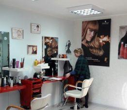 Продажа офиса, Солнечногорск, Солнечногорский район, Улица Юности - Фото 2