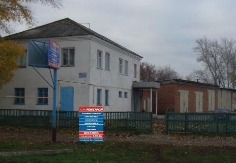 Офис сдаётся в аренду в г.Жердевка (рядом центральный рынoк)
