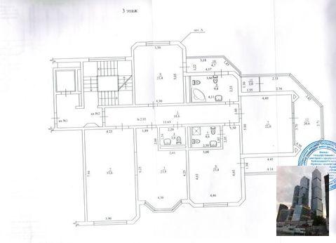 Продается 4-х комнатная квартира в Центральном районе г. Сочи по ул. . - Фото 2