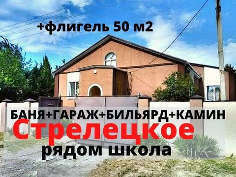Объявление №55543822: Продажа дома. Белгород