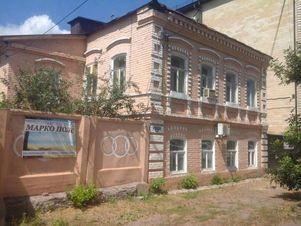 Аренда офиса, Оренбург, Каширина пер. - Фото 1