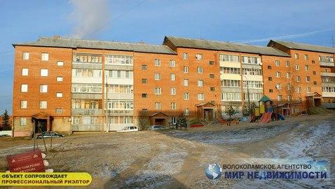 Продажа квартиры, Волоколамск, Панфилова пер, Волоколамский район - Фото 3