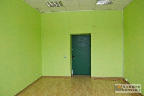Аренда офиса 20м в центре Волоколамска - Фото 3