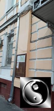 Москва, малый гнездниковский переулок д.9 - Фото 2