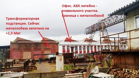 Металлобаза. юр лицо 15 лет. действующая - Фото 5
