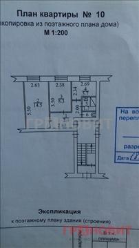 Продажа квартиры, Обь, Ул. Сигнальная - Фото 4
