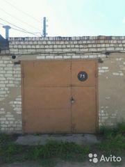 Продажа гаража, Чита, Ул. Геодезическая - Фото 1