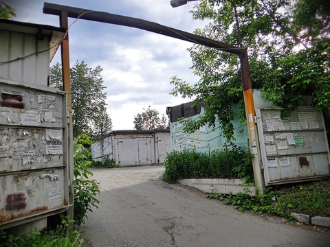 Продажа капитального гаража 18.3 м2 (унц) - Фото 4