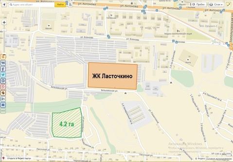 Земля в г. Cаратов 4.2 Га в аренде на 49 лет под ЖК - Фото 3