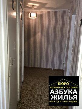 2-к квартира на Дружбы 4а за 1.1 млн руб - Фото 3