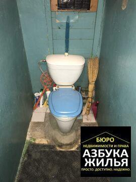 1-к квартира на Дружбы 12 за 750 000 руб - Фото 3