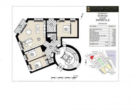 Продажа квартиры, Купить квартиру Рига, Латвия по недорогой цене, ID объекта - 313137550 - Фото 1