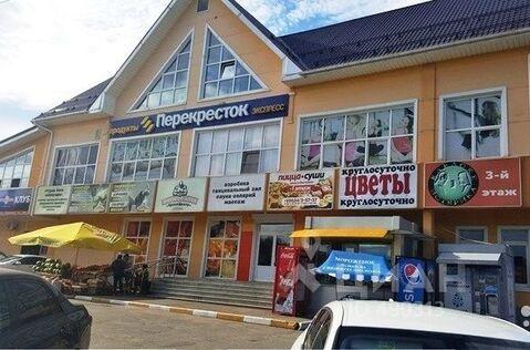Продажа офиса, Наро-Фоминск, Наро-Фоминский район, Ул. Маршала Жукова - Фото 1