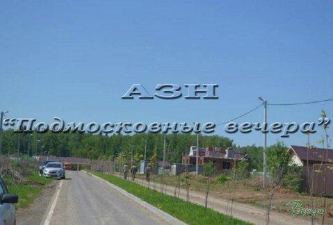 Варшавское ш. 29 км от МКАД, Сатино-Русское, Участок 12 сот. - Фото 5