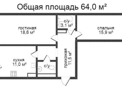 Продажа двухкомнатной квартиры на Аллейной улице, 19 в Калуге, Купить квартиру в Калуге по недорогой цене, ID объекта - 319812729 - Фото 1