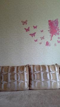 Продается комната 14,2 кв. м. в Москве, ул. Воронежская, дом 44 - Фото 4