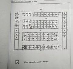 Продажа гаража, Электрогорск, Ул. Кржижановского