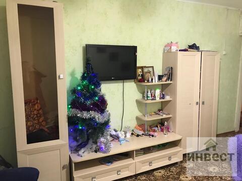 Продаётся 2-комнатная квартира, Наро-Фоминский р-н, г. Наро-Фоминск, у - Фото 2