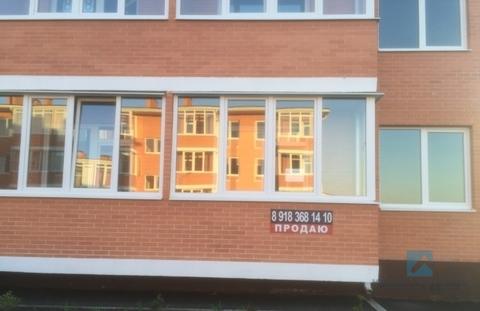 Продажа квартиры, Краснодар, Улица 1-я Ямальская - Фото 4
