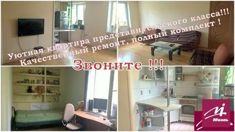 Сдача в аренду 2комн.кв. по ул. Молодежная,34 г. Волжский - Фото 1