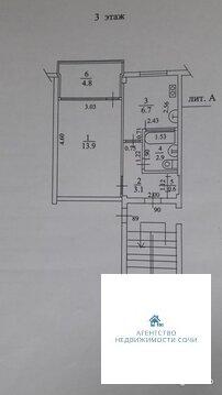 Объявление №66283501: Продаю 1 комн. квартиру. Сочи, ул. 60 лет ВЛКСМ, 8,