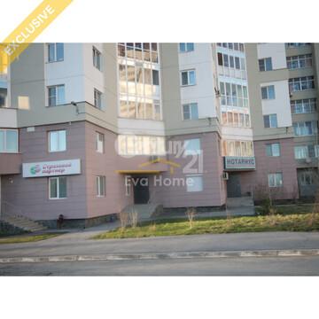 Чкалова 5, коммерческая недвижимость, - Фото 1