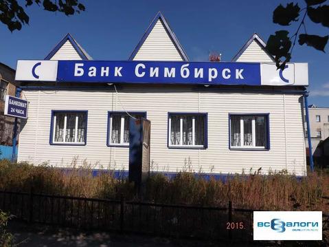 Объявление №51673970: Продажа помещения. Инза, ул. Красных Бойцов, 44,