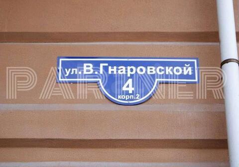 Продажа квартиры, Тюмень, Улица Гнаровской - Фото 1