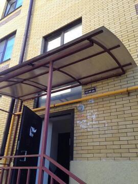Продам 3-к квартиру, Ессентукская, Садовая улица 9 - Фото 1
