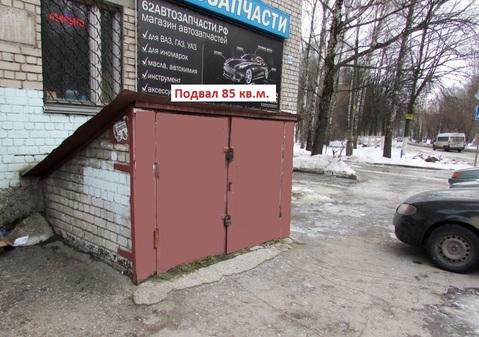 Продаётся офисное помещение Московское шоссе - Фото 3