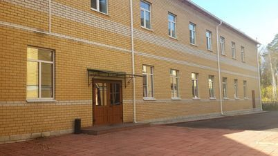 Продажа производственного помещения, Кострома, Костромской район, Мира .