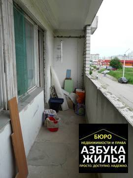 3-к квартира на Максимова 7 за 1,4 млн #2321 - Фото 4